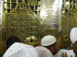 Muhammadtomb