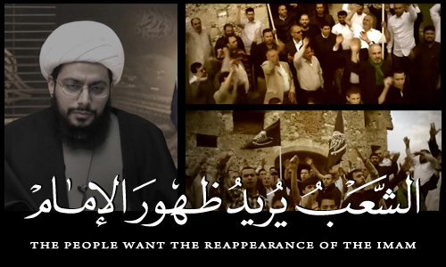 Eng_The_People_Want_The_Reappearance_Of_The_Imam