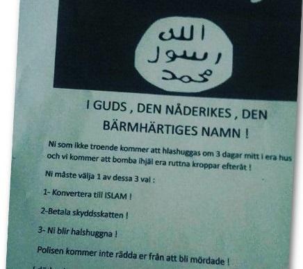 ISISpamphlet