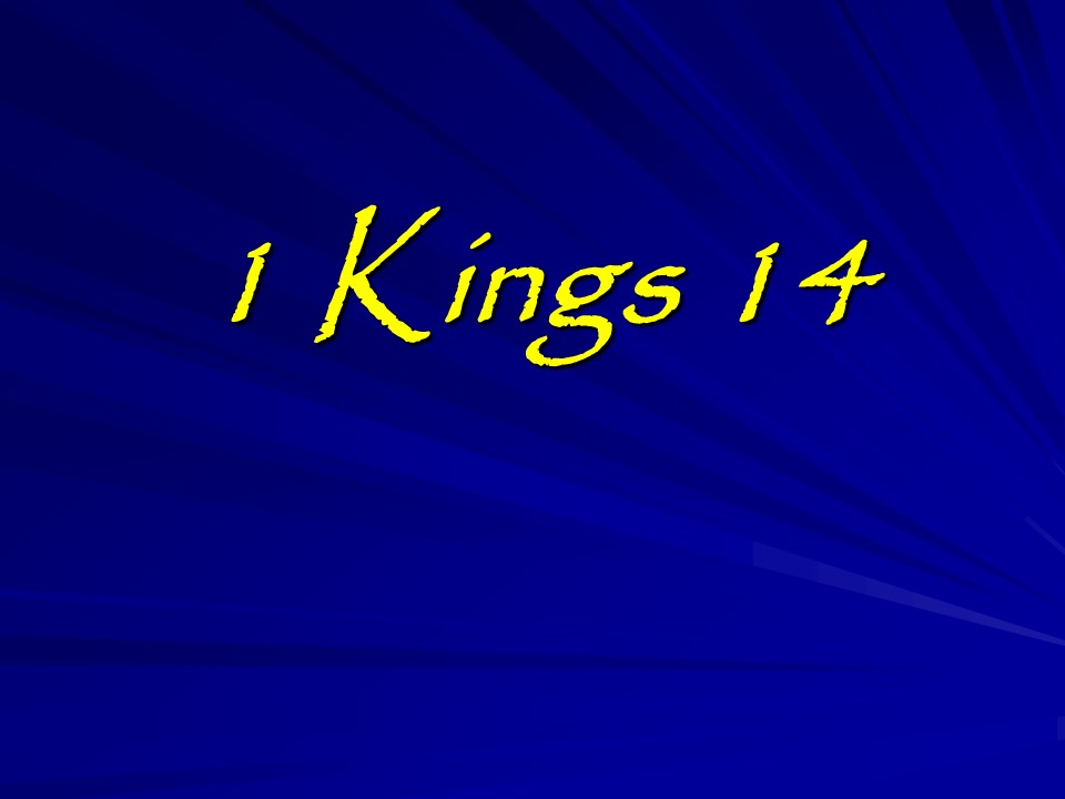 1 Kings 14 Judgment On The House Of Jeroboam Death Rehoboam Reigns In Judah